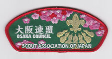 SCOUTS OF JAPAN (NIPPON) - BSN OSAKA SCOUT COUNCIL SHOULDER PATCH ~ NEW ISSUE