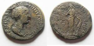 ZURQIEH -AS4672- Crispina, wife of Commodus (AD 178-182). AE sestertius
