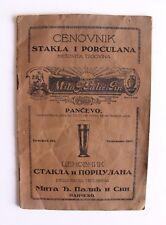 **МИТА Ђ. ПАЛИЋ и СИН** Catalog Sales Publication - Kingdom of SHS 1900's