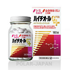 HYTHIOL C PLUS L Cysteine Whitening Beauty 180 tablets SSP Japan