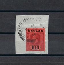 CEYLON 1912-25 SG 318 USED Cat £90
