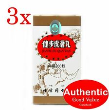 3X Tong Ren Tang Jian Bu Hu Qian Wan 200 pills for Muscle and knee pain(New!)