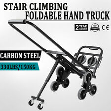 Heavy Duty Stair Climbing Climber Hand Truck Dolly Cart Trolley With Backup Wheels