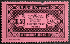 Stamp Lebanon 1931 0.5 Pia Postage Due MH
