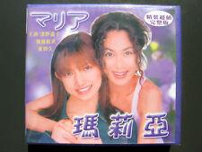 Japanese Drama Maria VCD Rare
