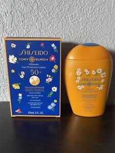 Shiseido Tory Burch Ultimate Sun Protector Lotion  50+ SPF