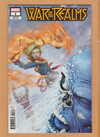 WAR OF THE REALMS #1 ART ADAMS PREMIERE VARIANT IN HAND 2 per store!