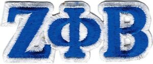 Zeta Phi Beta Connected Letter Iron-On Patch Set