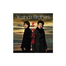 Yoshida Brothers CD