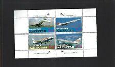 Dagestan  Aircraft Block MNH