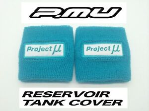 PROJECT MU  RESERVOIR OIL TANK COVER SOCK FOR ACCORD CIVIC JAZZ INTEGRA S2000