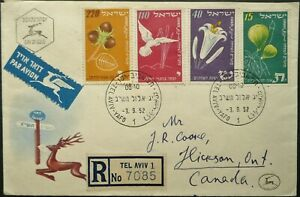 ISRAEL 3 SEP 1952 JEWISH NEW YEAR REGIST. FIRST DAY COVER - TEL AVIV TO CANADA