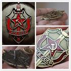 1PC KGB soviet russian badge medal URSS emblem NKVD