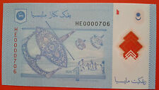 12th Series Malaysia Zeti RM1 Fancy & Low Number Banknote ( HE0000706 ) - UNC