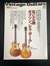 Japanese Book - The VINTAGE GUITAR vol.7 - I love GIBSON LES PAUL