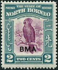 North Borneo Birds Stamps