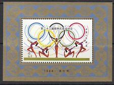 CHINA : 84 Olympic Games Min Sheet SGMS3328 MNH