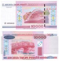 Belarus 10000 Rubles 2000 (2011) P-30b Banknotes UNC