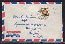 Kuwait Air Mail to US 1952 b267
