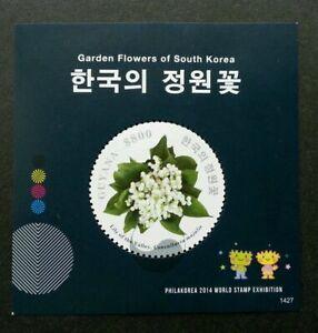 [SJ] Guyana Garden Flowers Of South Korea 2014 Flora Plant (stamp) MNH *odd
