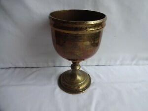 Vintage Large Brass Engraved Brass Goblet Height 17 cm Diameter 11 cm