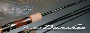 Major Craft Fine Tail Banshee Series Spinning Rod FBS 882 H (9584)