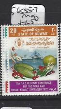 KUWAIT  (P0705B)  SG 655-7       MOG