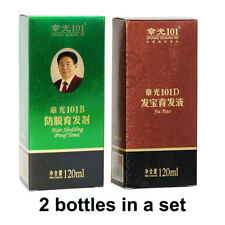Zhangguang 101 B + 101 D, 2 pieces in a lot Anti hair loss Hair Regrowth sets