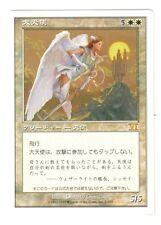 MTG Archangel Japanese Glossy Gotta Magazine Promo - NM - Magic: The Gathering