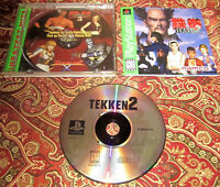 Tekken 2 Playstation 1 PS1 System Game COMPLETE TESTED FAST FREE SHIPPING