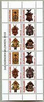 Surinam 2010 Kuckucksuhren Koekoeksklokken Clocks 2374-2379 Kleinbogen MNH