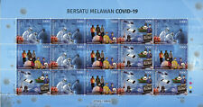Indonesia Medical Stamps 2020 MNH Corona Science Telecoms Satellites 15v M/S