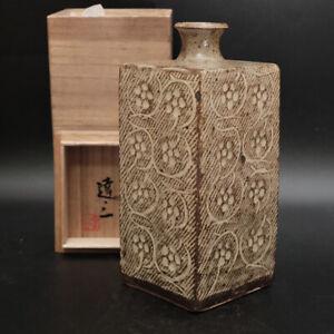 0725c Tatsuzo Shimaoka Japanese Mashiko pottery inlay Vase with box