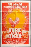 FIRE OF THE TIGER Chew Grindhouse ORIGINAL 1978 ONE SHEET MOVIE POSTER 27 x 41