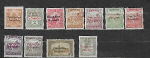 "HUNGARY STAMPS- Arad, stamps overprinted ""Occupation francaise"" x 11, 1919 MH*"