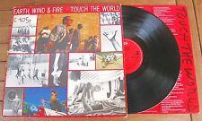 EARTH, WIND & FIRE Touch The World (1987) LP VINYL ALBUM - CBS 460409 1