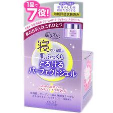 Kose Japan Hada Rizumu Night Beauty Royal Jelly & HA Perfect Moisture Gel 100g