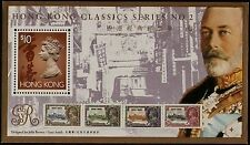 Hong Kong 1993 Definitive stamp sheetlet Classic Series 2 stamp SS MNH