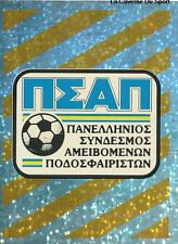 N°002 BADGE GREECE HELLAS ΕΛΛΆΔΑ PANINI GREEK LEAGUE FOOT 95 STICKER 1995