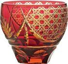 Edo Kiriko Cut Glass Cup Tumbler Sake Japanese Traditional New Red