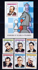 BENIN 1999 CELEBRITY CHESS PLAYERS SET SCOTT 1134-39 + 1140 SOUVENIR SHEET