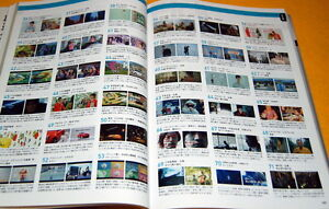 Japanese Advertising & CM (commercial message) 2011 yearbook japan book #0049