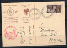 Italien, Trentino 1955 Postkarte 100% FDC, verwendet mit Stempel, Antonio Rosmi