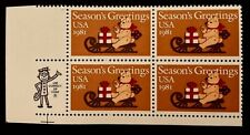 US Stamps, Scott #1940 20c 1981 Christmas Bear and Sleigh Mr Zip XF/S M/NH