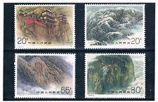 CHINA 1991 Mount Hengshan