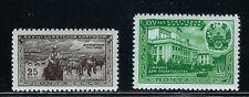 B&D: 1951 Russia Scott 1539-1540 Kirghiz Republic 25th Anniv. MNH