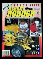 STREET RODDER MAGAZINE - MARCH 1990 - LADIES ISSUE