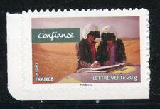 STAMP / TIMBRE FRANCE AUTOADHESIF N° 811 ** FEMMES DE VALEUR / CONFIANCE