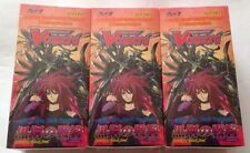 3x Cardfight Vanguard VGE-EB03 Cavalry of Black Steel Sealed Booster Box ENGLISH