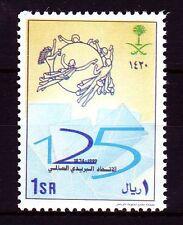 Saudi Arabia 1999 ** Mi.1317 Weltpostverein UPU